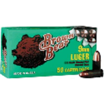 9MM LUGER 115GR FMJ 50 PACK