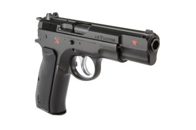 CZ 75 B 9MM COLD WAR COMMEMORA